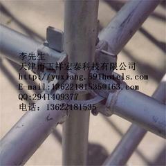 建筑施工用盘扣式脚手架