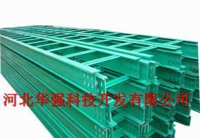 电缆桥架,梯式玻璃钢缆桥架