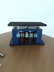 ZTF型可调式组合弹簧减震器