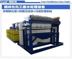 厂家直销|谭福环保|碳钢防腐|芬顿塔|污水处理设备8203;