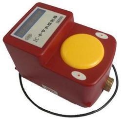 IC卡淋浴刷卡系统