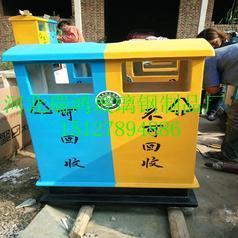 玻璃钢垃圾箱 耐腐蚀抗老化 阻燃果皮箱