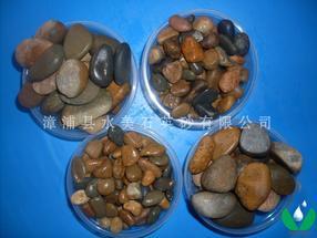 鹅卵石(砾石)