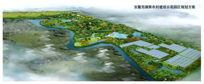 农村示范区规划/农业生态园规划/雕塑喷泉设计/别墅/酒店/商业空间
