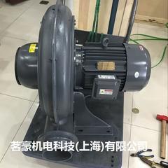 100%正品全风TB-150-5/3.7KW鼓风机5HP锅炉专用耐高温鼓风机
