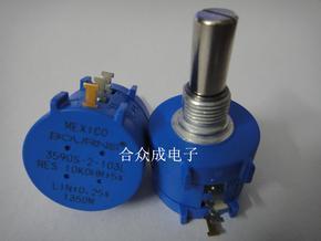 BOURNS多圈电位器3590S-2-103L