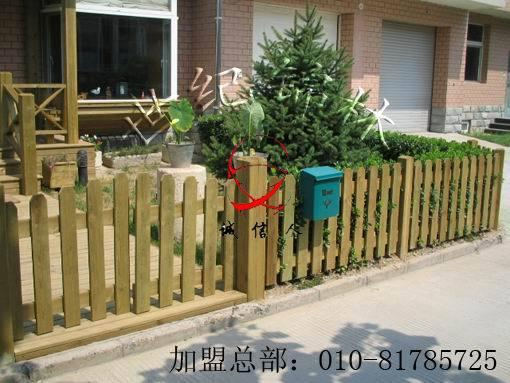 诚信人防腐木木围栏