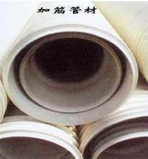 销售加筋管,UPVC加筋管,PVC-U加筋管,PVC管,排水管