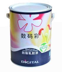 数码彩涂料DE06F五合一防裂内墙乳胶漆
