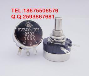 RV24电位器 TOCOS 可调电阻