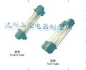 供应ZB-U系列节能灯