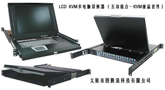kvm切换器-我土木工程专业想买一台笔记本电脑了,但我对买电脑好...