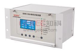 GKWX100A微机消谐装置