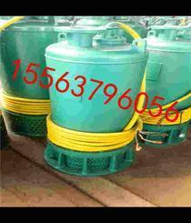 安泰矿用污水泵BQS防爆潜水泵 BQS防爆的排沙泵
