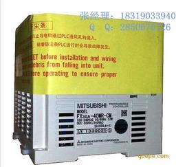 原装正品日本三菱PLC FX3GA-40MR-CM