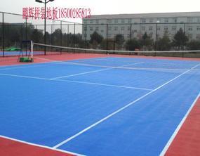 北京鹏辉供应悬浮拼装地板