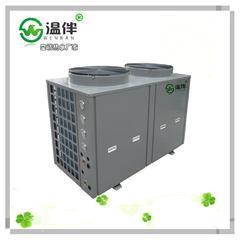 广州温伴供应空气能热水器商用机空气源热泵宾馆酒店取暖工厂直销店