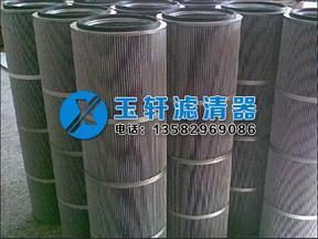 3266防静电除尘滤芯 设备环保防静电滤筒