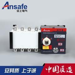 PC级双电源自动转换开关厂家 价格 双电源自动切换开关接线图
