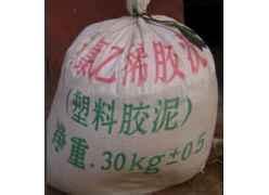 聚氯乙烯胶泥多少钱一吨