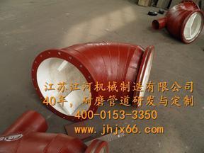江苏江河矸石耐磨管道厂家