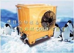 东莞华强蒸发式冷凝水塔