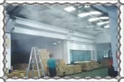 厂房降温,空间加湿系统