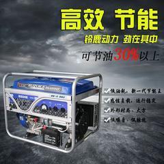 铃鹿厂家的5KW汽油发电机还可以