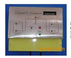 Cherwell PV Ⅱ自动切换系统