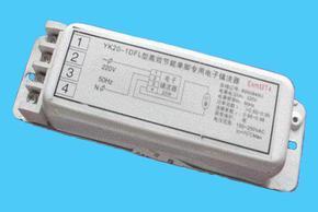YK20-1DFL防爆电子镇流器,一托一防爆电子镇流器厂家