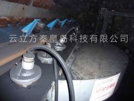 DryFog万向节喷雾器