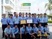 广州万家乐太阳能热水器维修