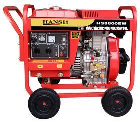250A柴油发电焊机一体机翰丝动力