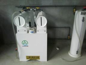深圳OTH-900PLC控制二氧化氯发生器