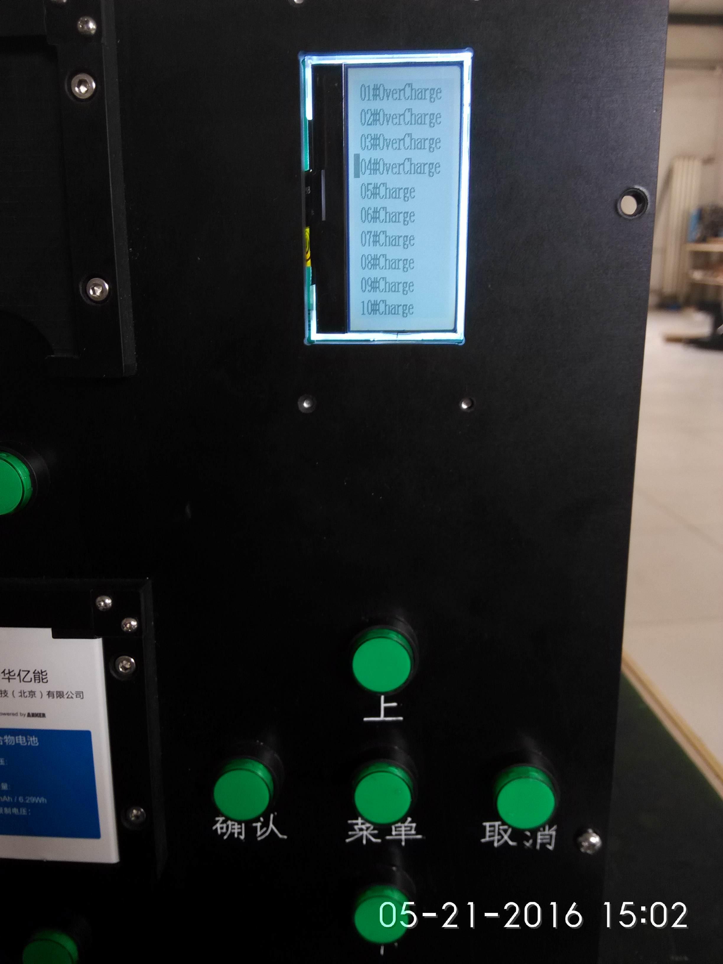 商易宝 产品列表 暖通空调 工具及加工设备 检测设备 其他设备