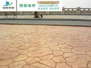 泰安压模地坪/泰安彩色混凝土/泰安艺术压花地坪/泰安压模混凝土