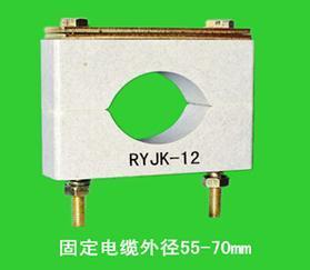 西安融裕,高强度矿用电缆固定卡子,电缆固定支架