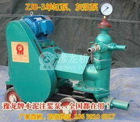 天津活塞式单杠灰浆泵