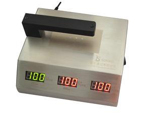 LS108A镜片透过率测试仪 IR油墨透光率仪