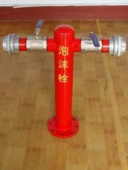 泡沫消火栓MPS100