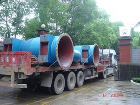 HL295-WJ-95(1)