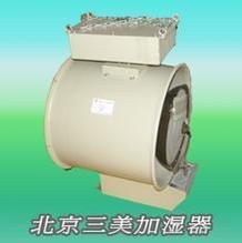 悬挂式离心加湿器--北京三美奥客科技有限公司