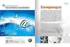 佛山禅城三水南海桂城顺德大良商业摄影,广告商业摄影
