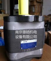 IPVP7-250-111福伊特齿轮泵原装假一赔十