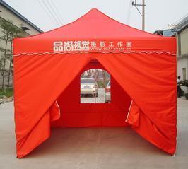 香港广告帐篷
