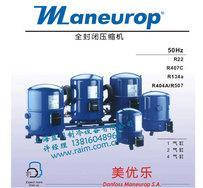 美优乐Maneurop压缩机MT288-4VM