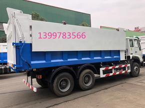 新中绿东风多利卡D9对接式垃圾车