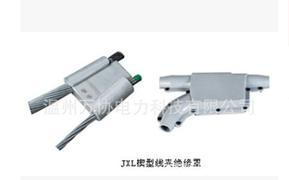 楔型并沟线夹,安普线夹 JXL-1、JXD-1、2、3