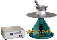 NLD-4CA砂浆干料流动度测定仪
