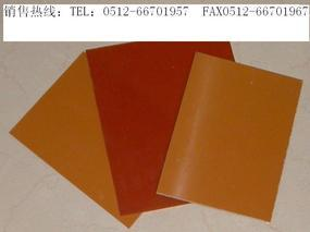 FPC 酚醛钻孔垫板/冷冲酚醛板